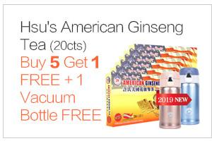 American Ginseng Tea 花旗參茶